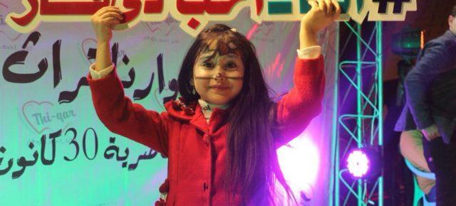 """""""I Love Dhi Qar"""" a civil space in Nasiriya"""