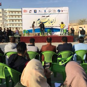 A Festival in Anbar Celebrating Peace and Volunteer Work