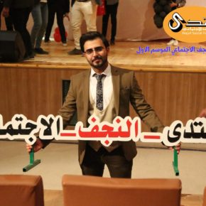 First Najaf Social Forum Festival for a Peaceful Iraq