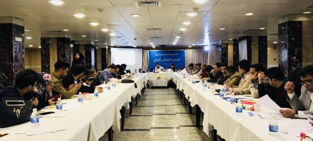The Iraqi Social Forum Holds its Third Annual Strategic Meeting in Baghdad