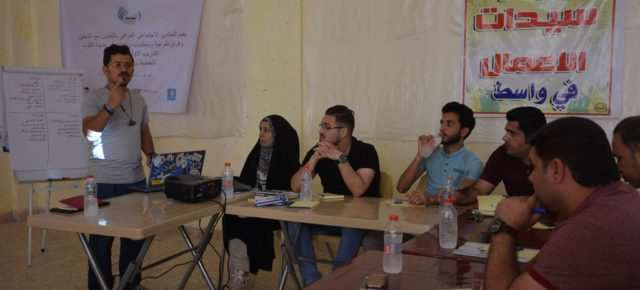 """Youth from Kut Create a New Local Forum: """"We Are Wasit"""""""