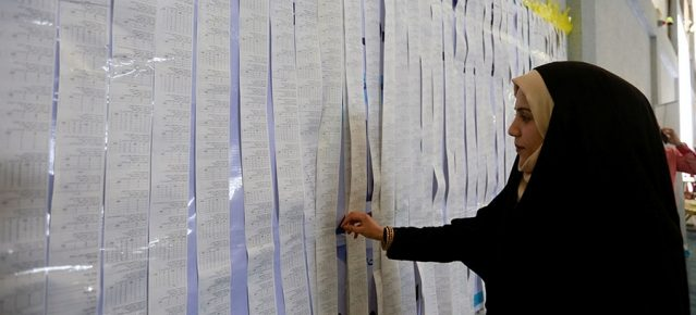 Iraqi Elections and U.S. Interests: Taking the Long View