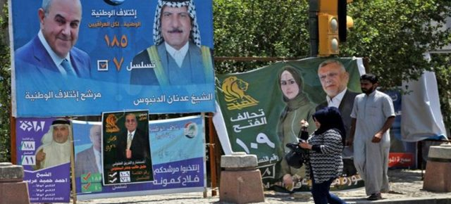 Iraq elections: All you need to know
