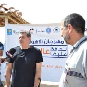 From the Chibayish District, the Marshes Festival Sends a Call to Iraqis to Protect Nature