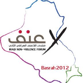 Invitation to the Second Iraqi Non Violence Forum