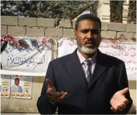 Iraqi and International NGOs Appeal for Justice in the Case of Jalal Dhiab