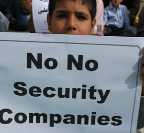 """The Military and Security Company """"G4S"""" should leave Basra, Iraqi working sites should be protected by responsible and accountable public security"""
