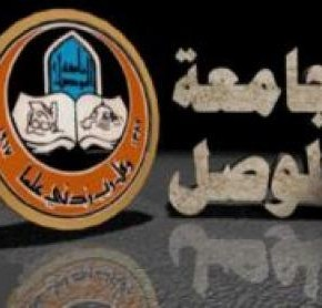Campaign of solidarity with the Yazidis students at the University of Mosul