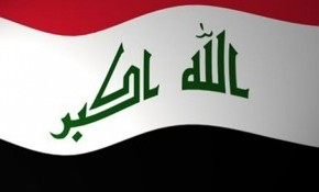 Iraqi Social Forum: The military solution is not the only option. The time has come for social, economical, and political solutions to defeat the terrorist obscurantist ideology!