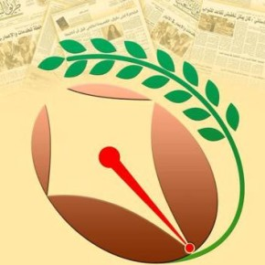 Second  Festival Of  Iraqi Press: Journalists In Iraq Need Protection !