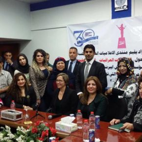 The Role of Women Human Rights Defenders and Journalists in the National Reconciliation