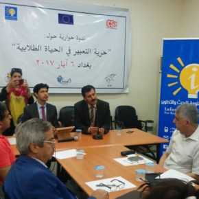 Iraqi Youth for Social and Political Change Receive Support from the European Commission