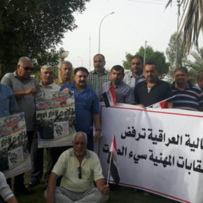 Iraqi Federations and Workers' Unions Protest Draft Law