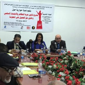 Freedom of Expression and Access to Information: The Iraqi Women Journalists Forum Works to Promote Essential Rights