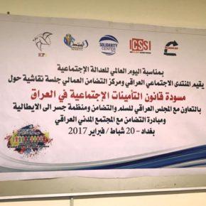 Iraqi Unions Urge Parliament to Reject Social Security Bill
