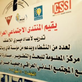 The Social Forum in Najaf: An Open Platform for Collaborative Action