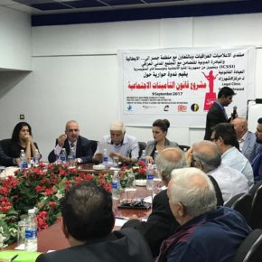 The Iraqi Women Journalists Forum Reviews the Draft Law of Social Insurance