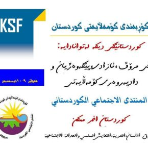 The First Kurdistan Social Forum Takes Place in Erbil!