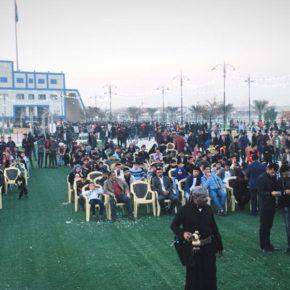 "Maysan Celebrates Local Creativity in the ""I Love Maysan"" Carnival"