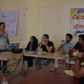 "Youth from Kut Create a New Local Forum: ""We Are Wasit"""