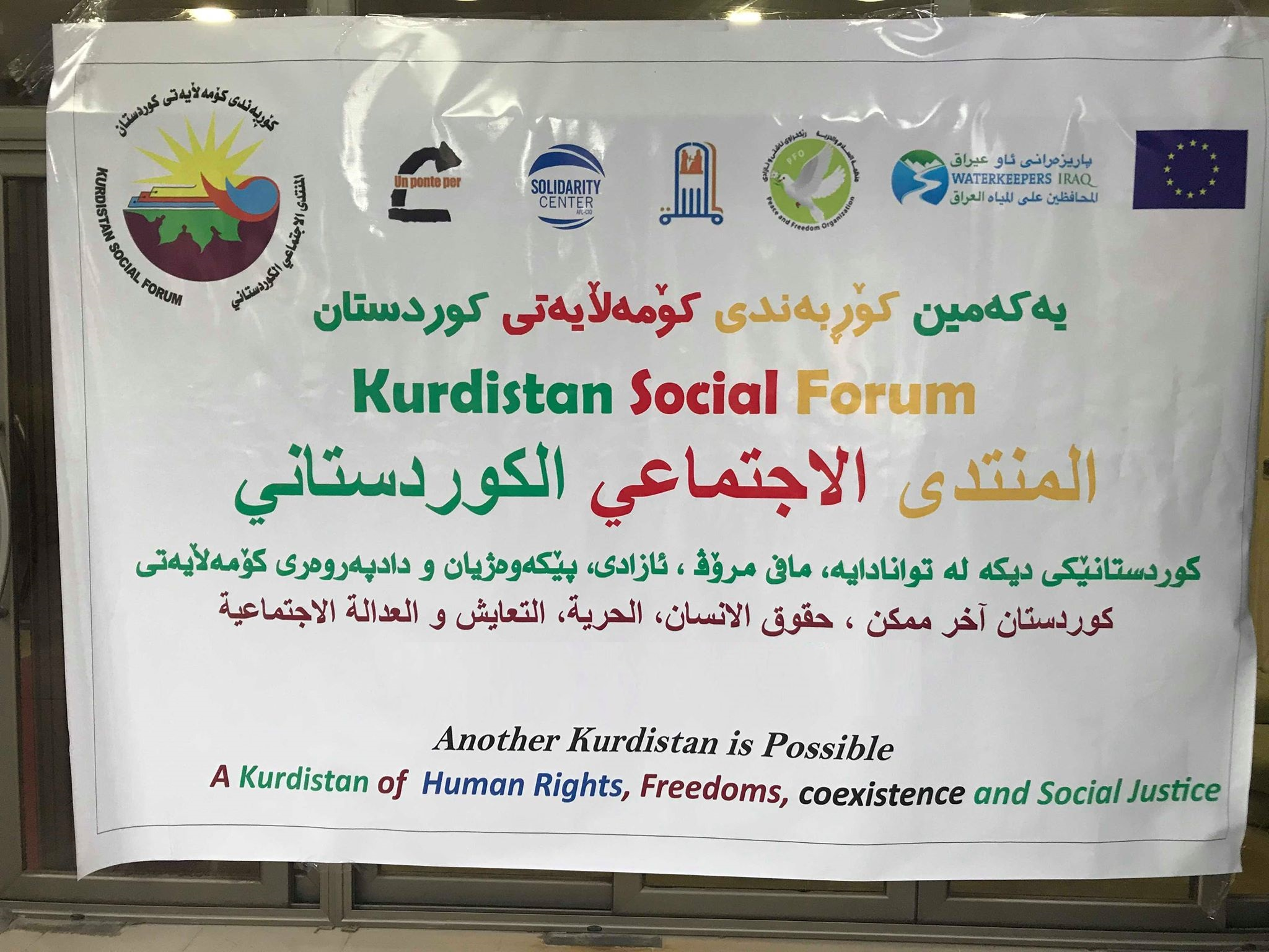 2nd Edition of the Kurdistan Social Forum Takes Place in Sulaymaniyah!