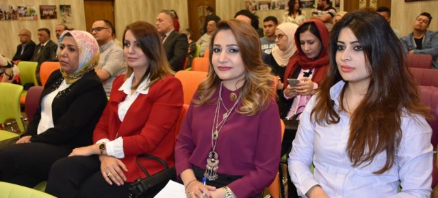 Women's Participation in Decision-Making Centers: the Iraqi Government's Progress on CEDAW