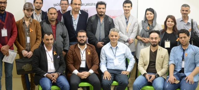 Urim Workshop Highlights the Role of Civil Society in the Protection of the Iraqi Cultural Heritage