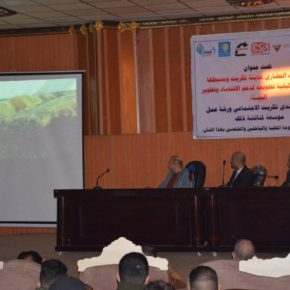 Tikrit Social Forum Holds Symposium on Preserving Cultural Heritage