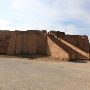 Iraq's Ancient City of Ur: Source of Law, Site of Wonder
