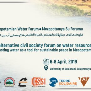 The First Mesopotamian Water Forum is Approaching - A Landmark Event!