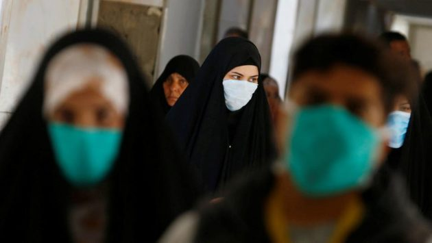 A View of Iraq During the Pandemic