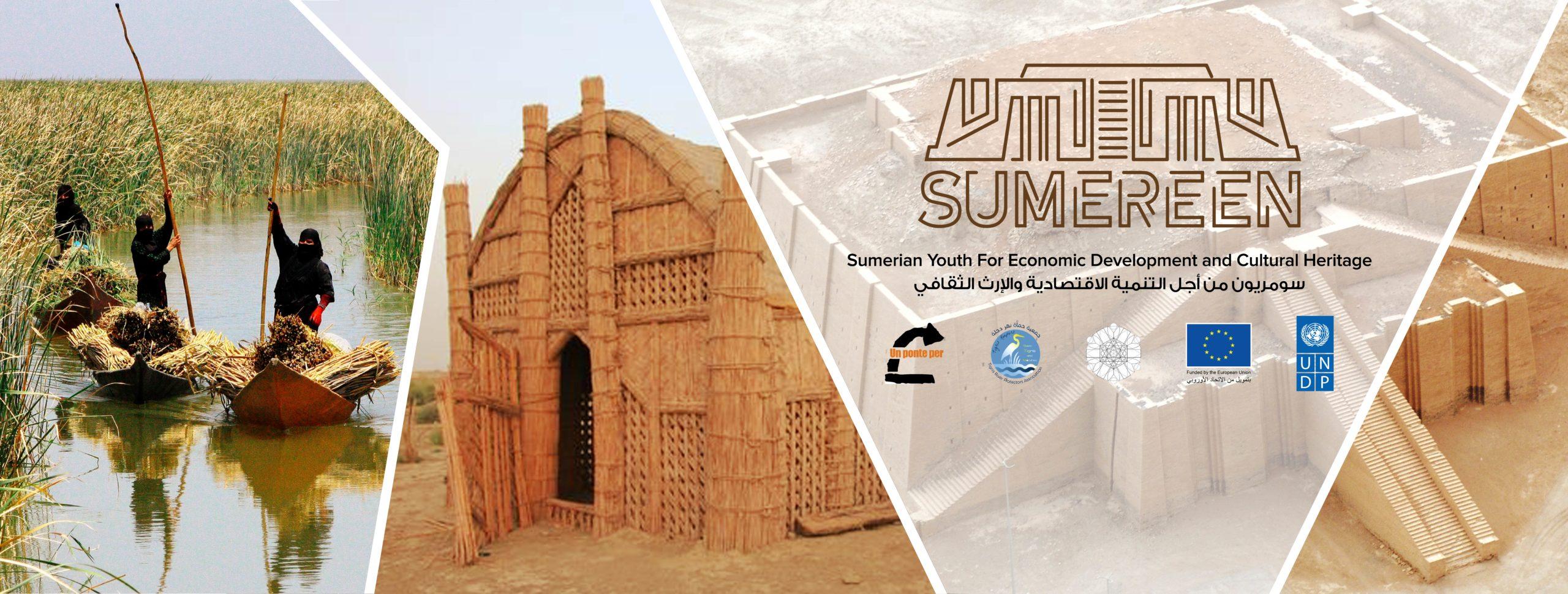 Launch of Sumereen: Socio-economic growth through eco-tourism in Thi Qar