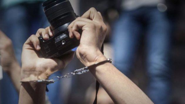 Media Observation Report on Iraqi Press Violations 2020