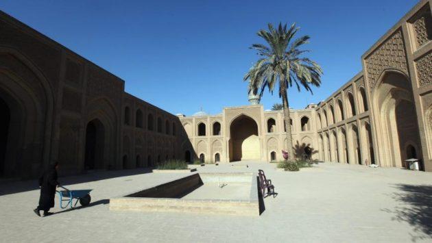 Baghdad's Mustansiriya Madrassa Ready for World Heritage List