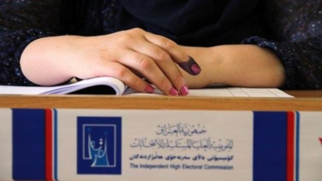 Shams Network Report to Monitor the Elections of the Parliament Biometric Registration Process for Voters