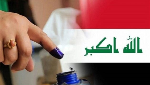 Shams Network Report on International Monitoring of Parliament Elections